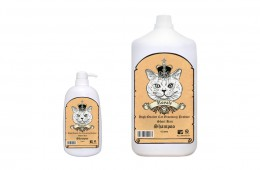 Royale Cat Crown Shampoo (SHORT HAIR)